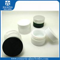 China 15g White Opal Glass Cosmetic Jars Round Coated Color Effects wholesale