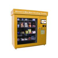 China Prepaid Cards Wireless Monitoring Vending Kiosk Machine with Advanced Network Remote Control wholesale
