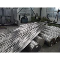 China Welded Titanium Cold Drawn Seamless Steel Tube ASTM B338 GR2 wholesale
