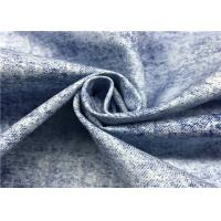 China Printing Coated Polyester Fabric , Soft Taslon Stretch 100 Polyester Fabric wholesale