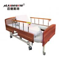 China Home Nursing Hospital Equipment Beds Customized Size 250kg Load Capacity on sale