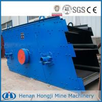 China 2015 New Vibration Screen For Sand Making Line Separating For Sale on sale