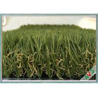China No Heavy Metal Landscaping Artificial Grass Easy Installation And Maintenance wholesale