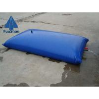 China Fuushan Commercial Potable Collapsible Pillow TPU/PVC Water Pressure Tank wholesale