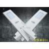 China 18V 65W Smart Solar Street Light With Li Battery 12V 30AH / Remote Control wholesale