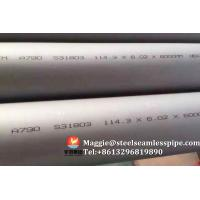 China Duplex Stainless Steel Pipe ASTM A789 / ASTM A790 / ASTM A928 S31803, S32750, S32760, SUS329J3L 1.4462, 1.4410, 1.4501 wholesale