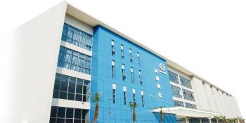 Gospell Digital Technology Co.,ltd