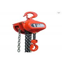China Hoist Rope Guides Moving 1 Ton Electric Chain Hoist For JIB Crane wholesale