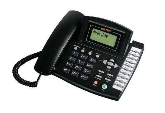 最便宜的电话套餐_广州020地区办理无线固话座机各个区域都可以免费报
