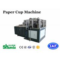 China Austomatic Paper Cup Machine Disposable Ice Cream / Tea Automatic Paper Cup Machine 380V / 220V wholesale