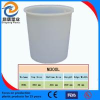 China PE chemical tank/ plastic round barrel/plastic water tank/with lid or without lid wholesale