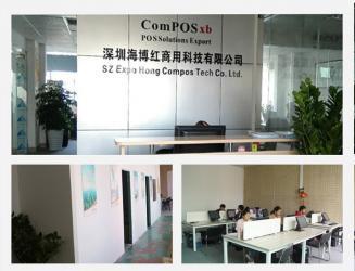 SZ Expo Hong Compos Tech Co., Ltd