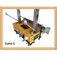 China agricultural spraying machine drawing on sale