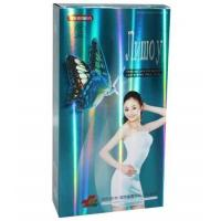 Lishou Fuling Slimming Capsule / Natural Slimming Pills With Baian Sticker For 16 - 65 Ages