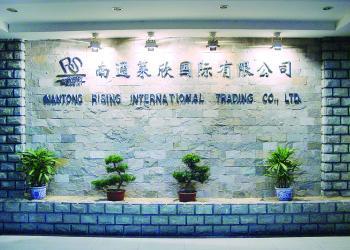 Nantong Rising International Co., Ltd.