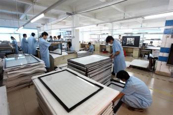 Shenzhen SMX Display Technology Co.,Ltd