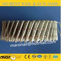China clavos Low price polished/galvanized common nails(factory) wholesale