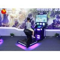 China 195KG VR HTC Vive Dynamic 9D Simulator VR Horse Riding With 42 Inch Screen wholesale