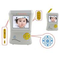 China electronic babysitter Night Vision Baby Monitor With Infra-red LED Camera wholesale