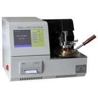 Buy cheap PMCC-I Automatic Pensky-Martens Closed-Cup Flash Point Tester for Lubricant Oil from wholesalers