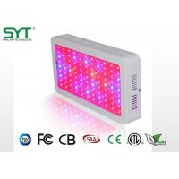 China supplier factory promotion price Epistar/Bridgelux top rated grow lights