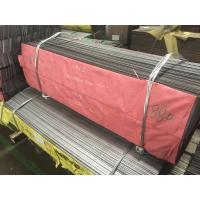 China Material EN 1.4116 DIN X50CrMoV15 Stainless Steel Sheet / Plate / Strip / Coil wholesale