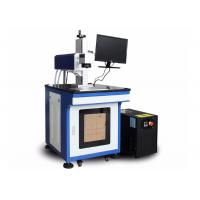Plastic UV Laser Marking Machine With Taiwan Marking Mate Marking Software