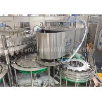 China 12KW Automatic Carbonated Soft Drink Filling Machine For Soda Water Production wholesale