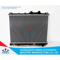 China GALANT E52A/4G93' 93-96 AT Mitsubishi Radiator OEM MB845793 Aluminum Car Parts wholesale