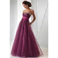 China Simple A-Line Prom Dresses on sale