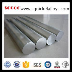 China monel k500 price wholesale