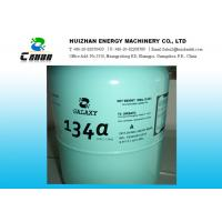 China 811-97-2 HFC Refrigerants R134A Gas SGS Approved In Small Can And Cylinder wholesale