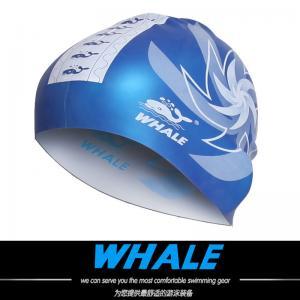 China 2 In 1 Premium Custom Silicone Swim Caps Reversible For Men And Women wholesale