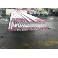 Buy cheap CK45 Tempered Precision Ground Shafting For Hydraulic Machine from wholesalers