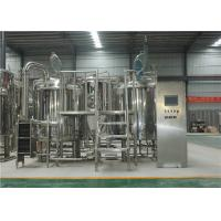 China 300L Commercial Beer Brewing Equipment For Restaurants / Pub / Bars / Hotels on sale