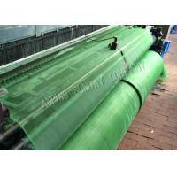 China 60g Per Square Meter Plastic Mesh Roll , 4 * 200 M / Roll Pvc Netting Mesh For Plant Protection wholesale