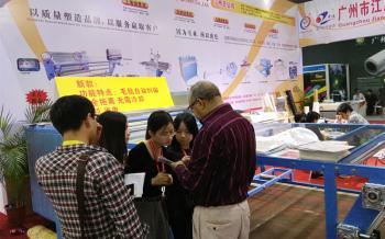 Guangzhou Asiaprint Industrial Co.,Ltd.