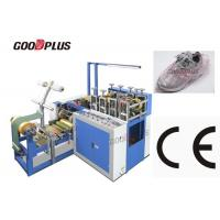 China New Full automatic Indoor Disposable Shoes Cover Making Machine wholesale