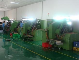 Shenzhen Red Leaf Locks Technology Development Limited Corporation