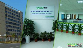 Yacai Display Manufacturer(SZ/HK) Co.,LTD