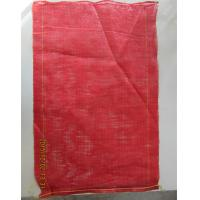China 20,25,50 KG HOLD CAPACITY LENO MESH BAG FOR ONIONS AND POTATO on sale