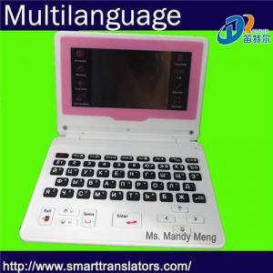China Thai japanese chinese electronic dictionary wholesale