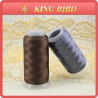 China 28g Cone Variegated Machine Embroidery Thread / Hand Embroidery Thread wholesale