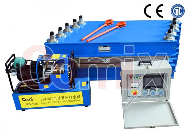 MPa Auto Rubber Vulcanizing Machine 10 Minutes Cooling Easy Operation #064EC6