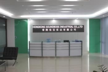 HONGKONG SOUNDBOSS INDUSTRIAL CO LTD
