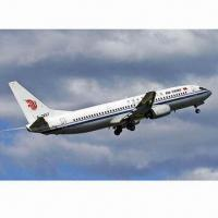 Quality Air Freight Services from Shenzhen, China to Vienna, Austria by Air China for sale
