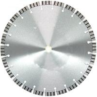 Buy cheap 20 Inch Laser Welded Turbo Segmented Diamond Blade for Cured Concrete, from wholesalers