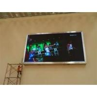 China 110V - 380V Windows XP DVI 32*16 dots indoor full color LED screen for advertising wholesale