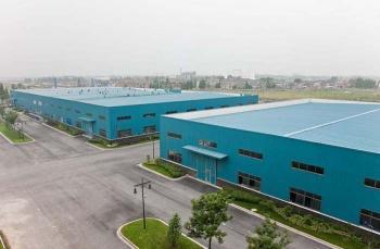 Euforte  Enterprises (China) Limited