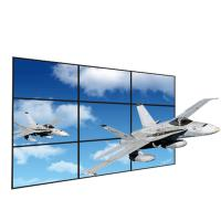 China Superior Naked Eye 3d 4k Video Wall With Excellent Super Narrow Bezel Design on sale